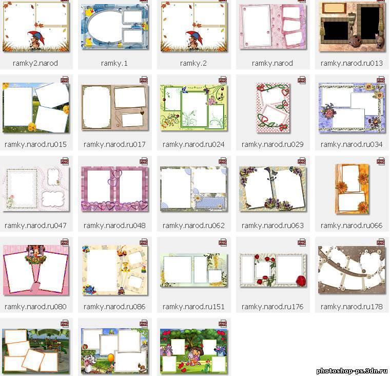 Детский коллаж из фотографий онлайн детский сад