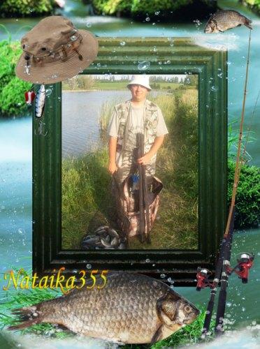 коллаж psd рыбалка на рыбалке